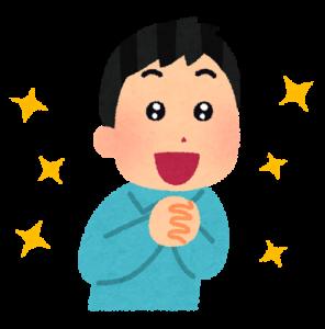 kirakira_man
