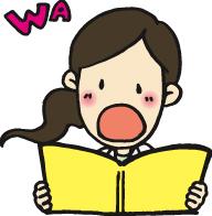 【発声練習で100%見つかる、声の出し方において重要な「癖」とは?】