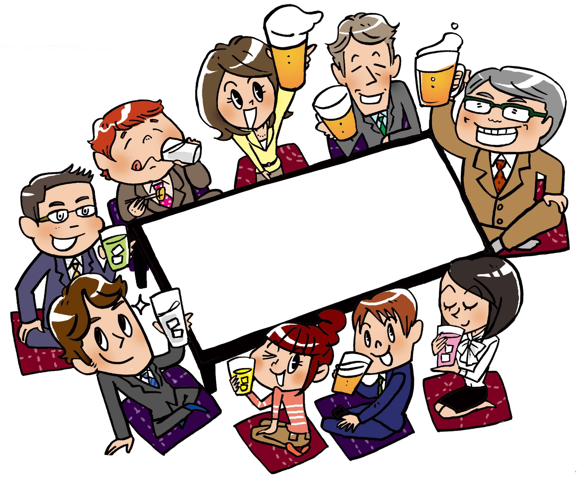 【職場でのコミュニケーションが苦手な人へ送る、騒がしい飲み会でも会話が弾む2つのポイント】